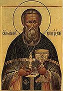 Патриаршее послание в связи со столетием преставления святого праведного Иоанна Кронштадтского